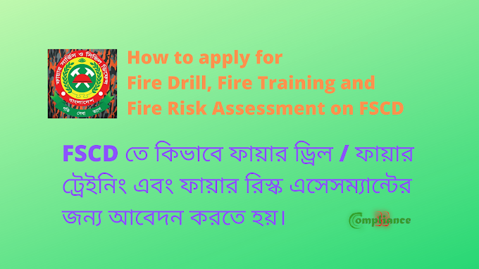 How to apply for Fire Drill, Fire Training and Fire Risk Assessment on FSCD