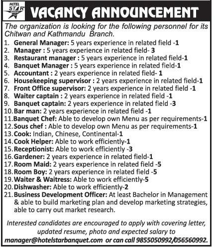 Job Vacancy in Nepal for Hotel, 21 Different Job Vacancies
