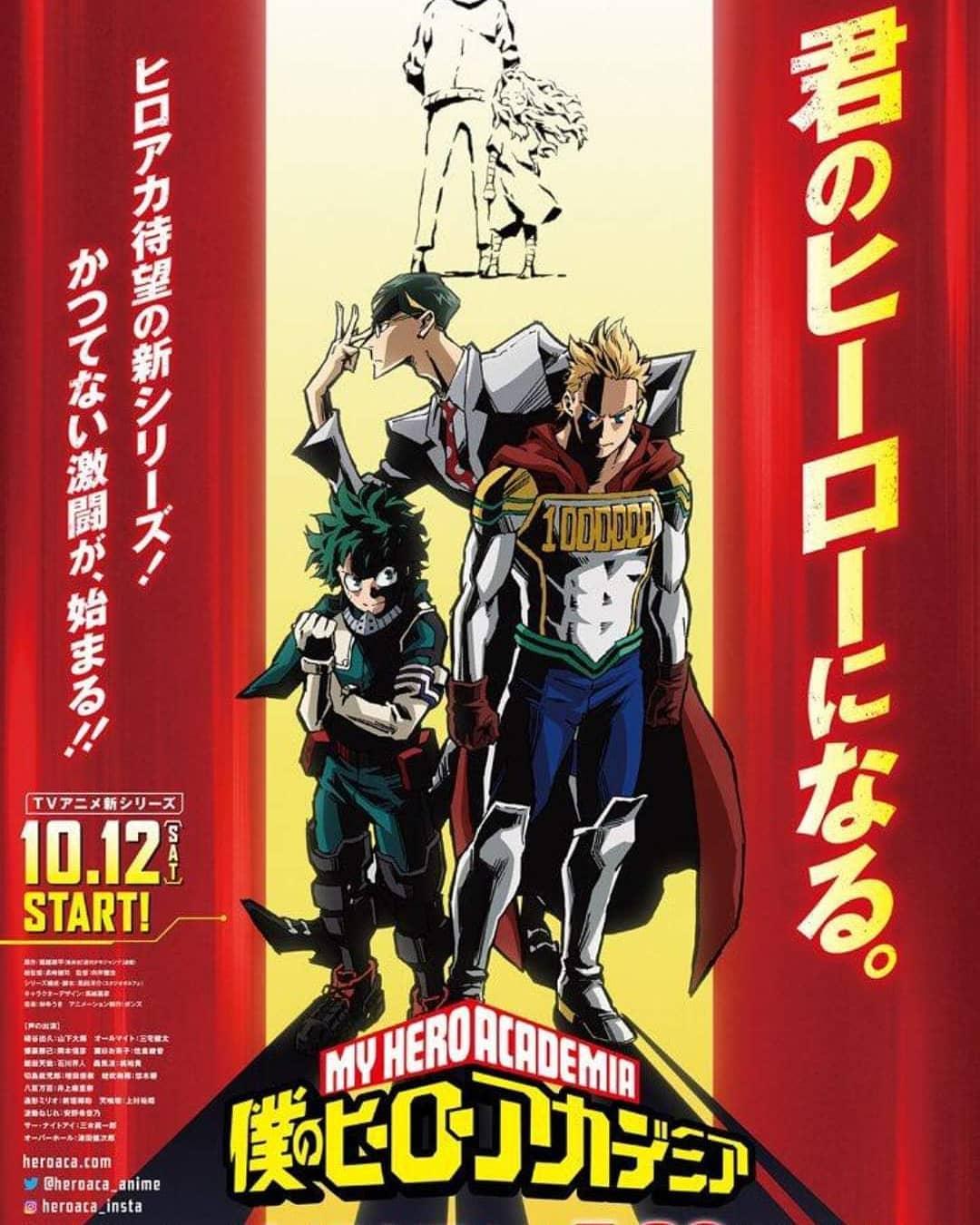 تقرير عن أنمي Boku no Hero Academia الموسم الرابع   بطل أكاديميتي