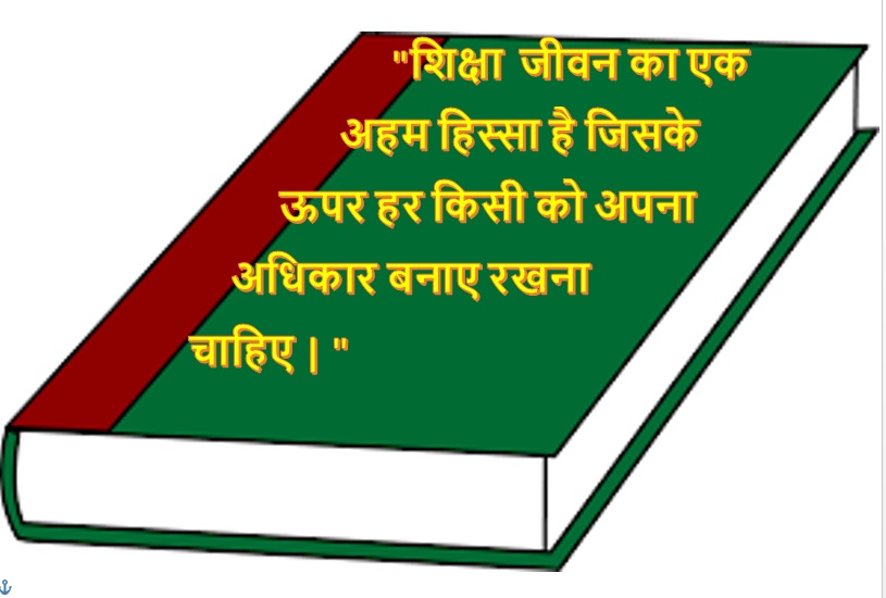 Best Education Quotes On Student In Hindi And In English For