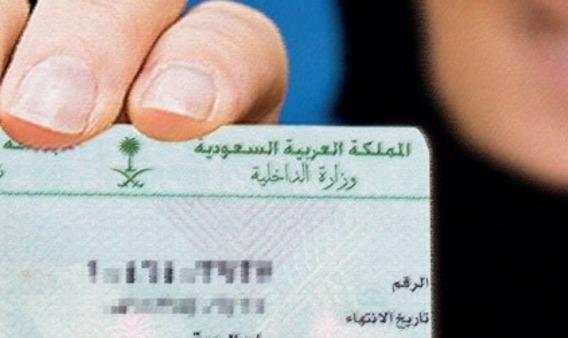 شروط فتح سجل تجاري للخليجيين في السعودية
