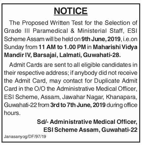 ESI Scheme Assam Exam Notice 2019 For Grade III Paramedical & Ministerial Staff 1