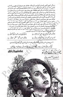 Mera Sara Zang Utar Do Episode 9 By Afshan Afridi Pdf Free Download
