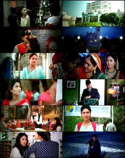 Jeena Isi Ka Naam Hai 2017 Movie Download DvDRip