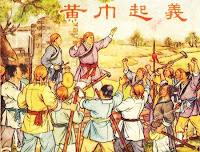 Reclutando tropas batalla de Changping