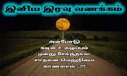Best New 1100+ { Tamil Whatsapp Dp } Picture Status Quotes Download