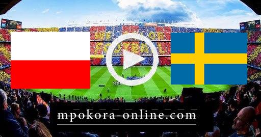 مشاهدة مباراة السويد وبولندا بث مباشر كورة اون لاين 23-06-2021 يورو 2020