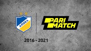 ΑΠΟΕΛ: Με την έναρξη της αγωνιστικής περιόδου 2021-2022 η συνεργασία μας με την PARIMATCH, θα ολοκληρωθεί