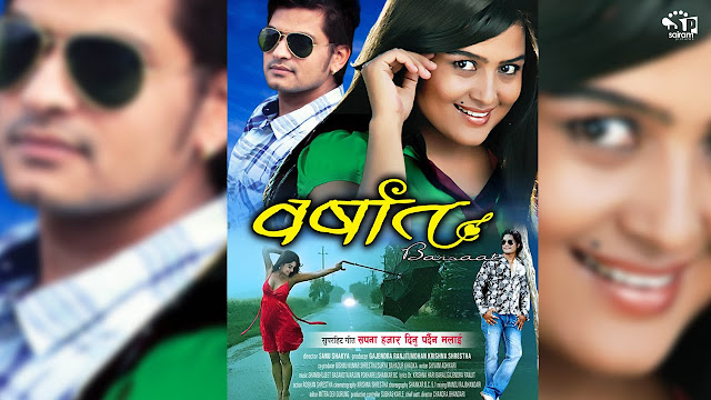 Nepali Movie – Barsat