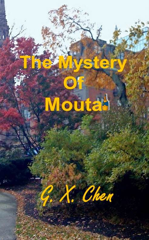 WW Giveaway: The Mystery of Moutai by G.X. Chen
