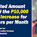 P150 Billion, Needed to fund the Salary Increase for Teachers