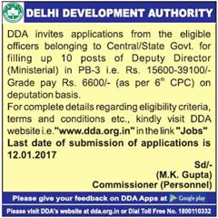 DDA Recruitment 2017 - 10 Deputy Director (Ministerial) Posts