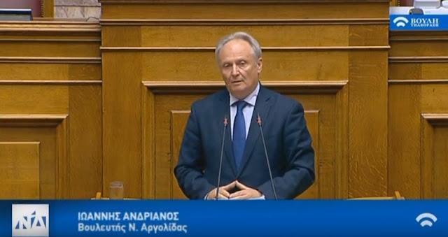 Ανδριανός στη Βουλή: Η Συμφωνία των Πρεσπών είναι κακή, επιζήμια και επικίνδυνη (βίντεο)