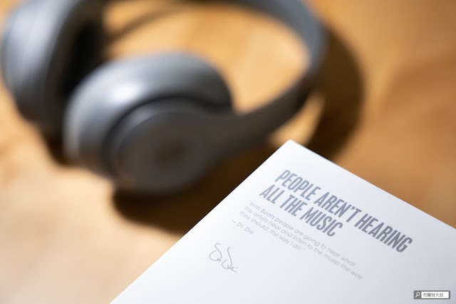 【開箱】幾乎無懈可擊的 Beats Studio3 Wireless 抗噪藍牙耳機 - 透過 Beats 的耳機來聆聽音樂本質
