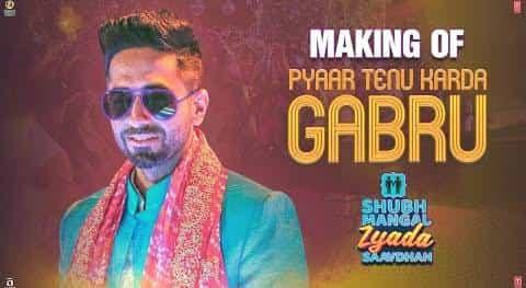 गबरू / Pyaar Tenu Karda Gabru Lyrics | Romy