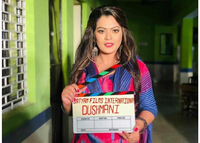 Nidhi Jha: Dushmani New Bhojpuri Movie 2020