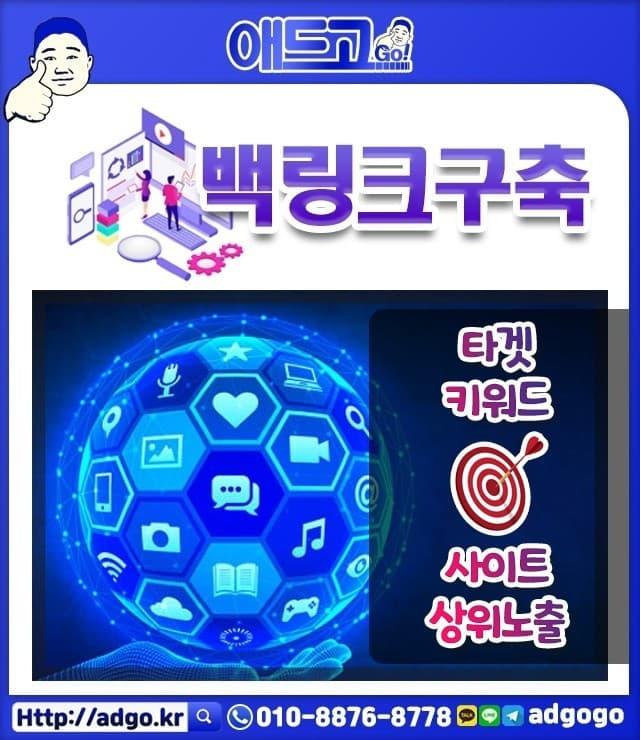 연산역구글팝업광고차단