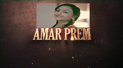 Amar Prem movie Wiki, Cast Real Name