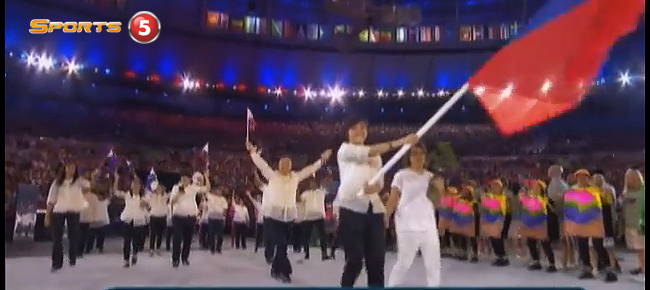 PHILIPPINES - Parade of Nations - 2016 Rio Olympics Opening Ceremony (VIDEO)