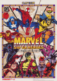 Marvel Super Heroes ( Arcade )
