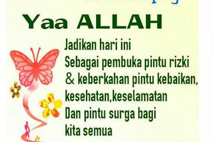 contoh soal dan materi pelajaran doa pagi ini islam