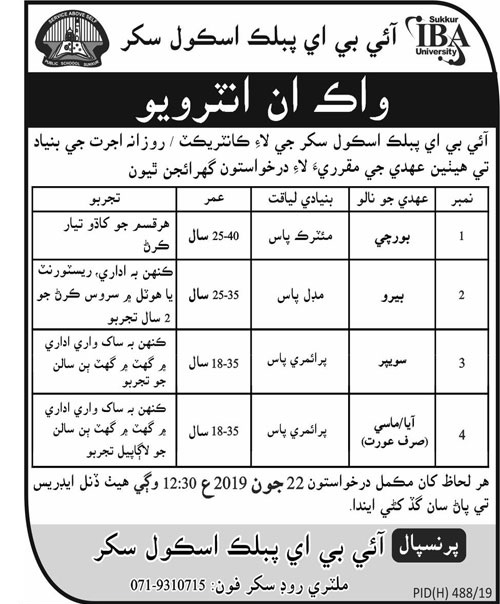 IBA Public School Sukkur Latest Jobs June 2019