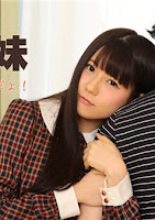 HEYZO 1231 It secret is to junior sister-brother of! ~ Mai Araki