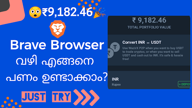 Earn using Brave Browser