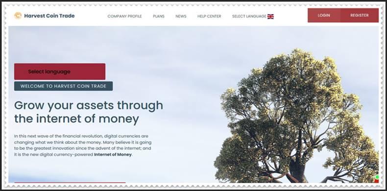 Мошеннический сайт harvestcointrade.org – Отзывы, развод, платит или лохотрон? Мошенники