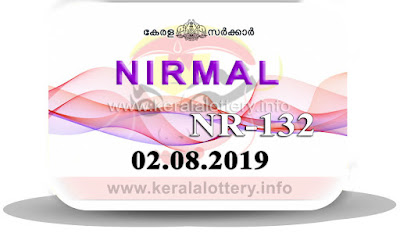 "KeralaLottery.info, ""kerala lottery result 02 08 2019 nirmal nr 132"", nirmal today result : 02-08-2019 nirmal lottery nr-132, kerala lottery result 2-8-2019, nirmal lottery results, kerala lottery result today nirmal, nirmal lottery result, kerala lottery result nirmal today, kerala lottery nirmal today result, nirmal kerala lottery result, nirmal lottery nr.132 results 02-08-2019, nirmal lottery nr 132, live nirmal lottery nr-132, nirmal lottery, kerala lottery today result nirmal, nirmal lottery (nr-132) 2/8/2019, today nirmal lottery result, nirmal lottery today result, nirmal lottery results today, today kerala lottery result nirmal, kerala lottery results today nirmal 2 8 19, nirmal lottery today, today lottery result nirmal 2-8-19, nirmal lottery result today 2.8.2019, nirmal lottery today, today lottery result nirmal 02-08-19, nirmal lottery result today 2.8.2019, kerala lottery result live, kerala lottery bumper result, kerala lottery result yesterday, kerala lottery result today, kerala online lottery results, kerala lottery draw, kerala lottery results, kerala state lottery today, kerala lottare, kerala lottery result, lottery today, kerala lottery today draw result, kerala lottery online purchase, kerala lottery, kl result,  yesterday lottery results, lotteries results, keralalotteries, kerala lottery, keralalotteryresult, kerala lottery result, kerala lottery result live, kerala lottery today, kerala lottery result today, kerala lottery results today, today kerala lottery result, kerala lottery ticket pictures, kerala samsthana bhagyakuri"