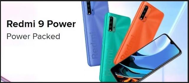 مواصفات وسعر هاتف ريدمي 9 باور Redmi 9 Power