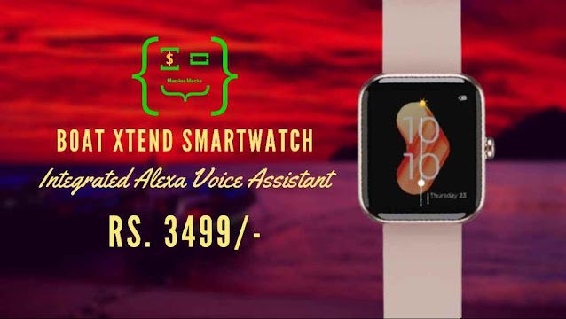 BoAt Xtend Smartwatch At 3.5K