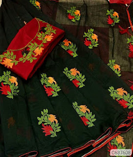 Special Chanderi Silk With Embroidered Work Sarees
