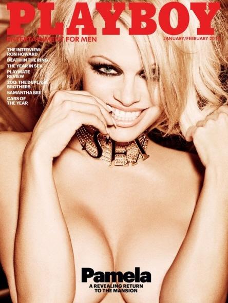 Το Τελευταίο Γυμνό Εξώφυλλο για το Playboy, Pamela Anderson, Pics, Video 1