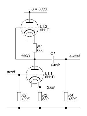 Ламповый каскад с динамической нагрузкой