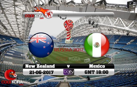 مشاهدة مباراة المكسيك ونيوزيلندا اليوم 21-6-2017 في كأس القارات