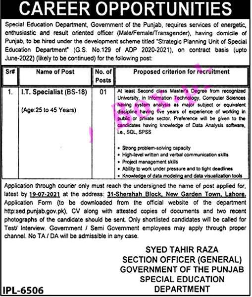 Special Education Department Punjab New Jobs For IT Specialist