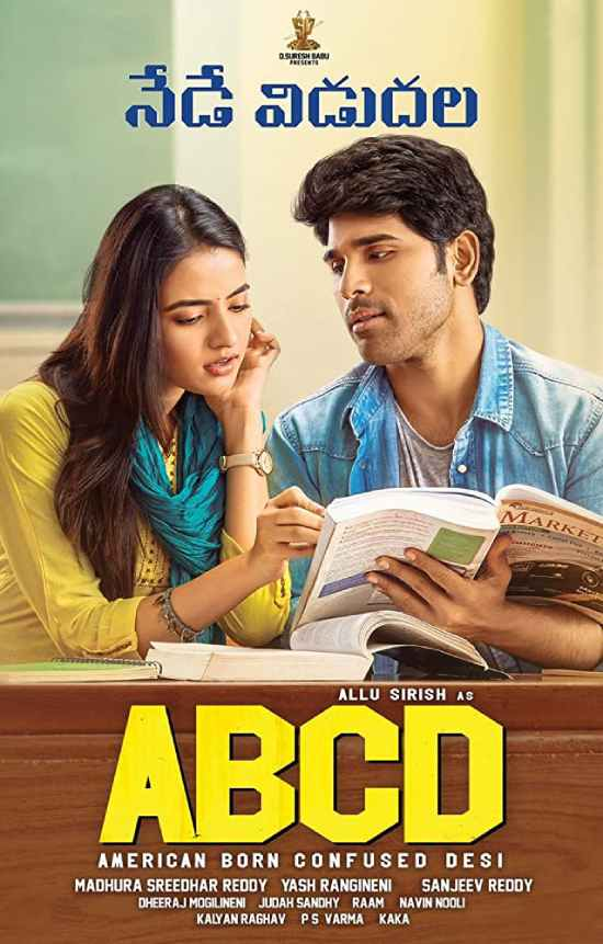 مشاهدة فيلم ABCD: American-Born Confused Desi 2019 مترجم