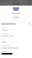 пруфы работы МММ Тинькофф банк партнер