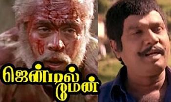 Gentleman Tamil Movie Scenes   Arjun steals the government money   Title Credits   Goundamani