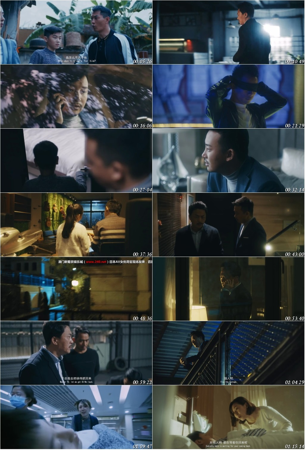 Special Bodybuard (2019) Chinese 480p HDRip x264 300MB Download