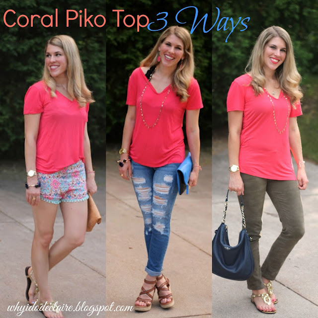 3 ways to wear coral piko top, distressed jeans, camo pants, pom pom shorts