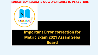 Important Error correction for Metric Exam 2021 Assam Seba Board