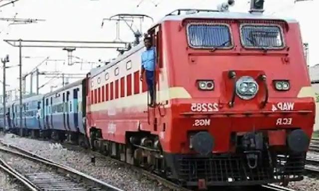 भोपाल से 14 ट्रेनें रद्द, इन एरिया में सफर करने वाले यात्रियों को हो सकती है परेशानी