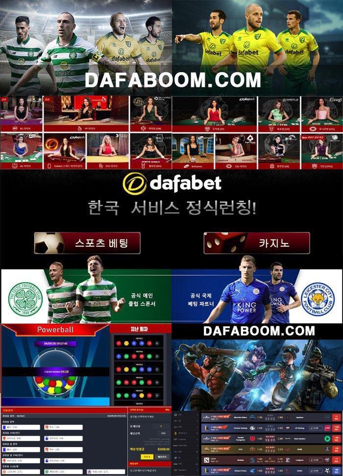 ••세계최대다파벳••DAFABOOM.COM••핸디캡 1.97배당••