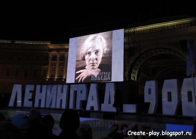 Непокоренный Ленинград: выставка на Дворцовой