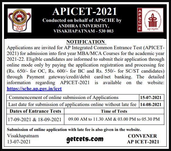 AP ICET notification 2022-2023, apply online last date sche.ap.gov.in