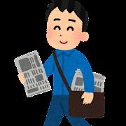 新聞配達のイラスト(徒歩・男性)