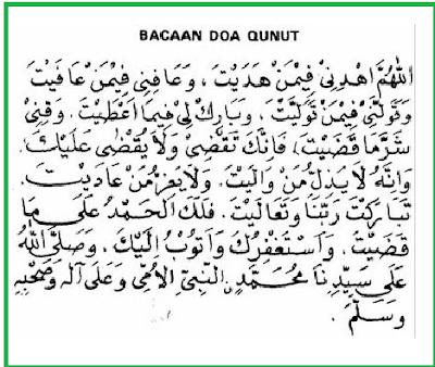 Maksud Bacaan Doa Qunut Yang Dibaca Sewaktu Solat Subuh