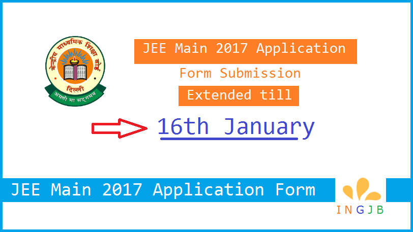 jee-main-2017-application-form-submission-extended